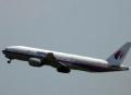 谁击落了马航MH17