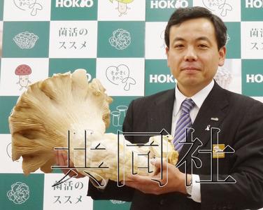 7月25日下午,日本长野市一家公司栽培的巨型杏鲍菇获得吉尼斯世界纪录认证。图据共同社
