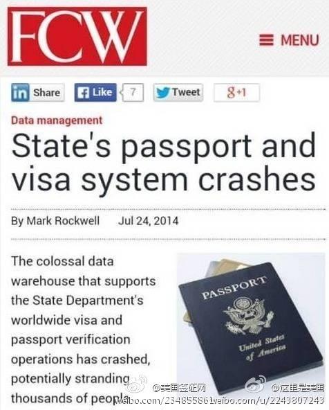 美签证系统崩溃全球赴美签证暂停 美国国务院证实