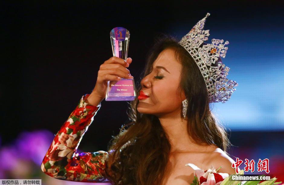 2013世界小姐大赛_环球小姐缅甸赛区决赛落幕 20岁美女夺冠(高清组图)-搜狐滚动