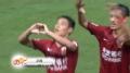 进球视频-武磊冷静耍铁卫演双响 东亚3-3扳平