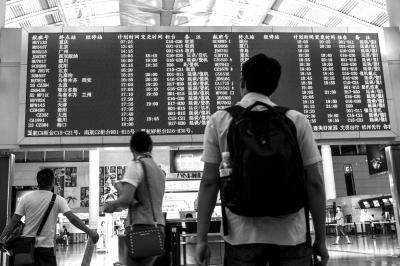杭州萧山机场航班大面积延误。图/CFP
