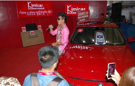 中国汽车后市场博览会