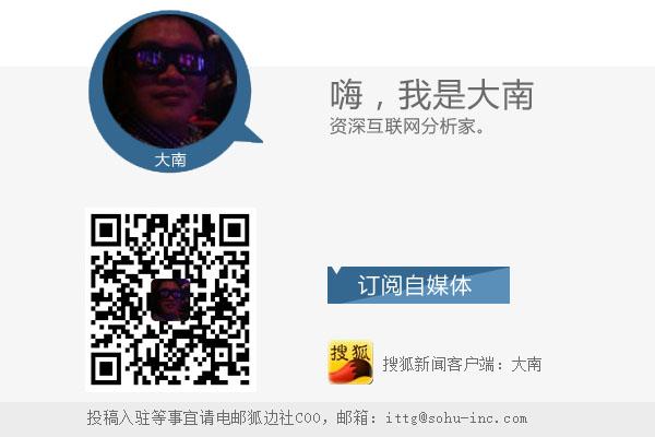 """苏宁/三、引入越来越多电商是否会让微信越来越""""重""""..."""