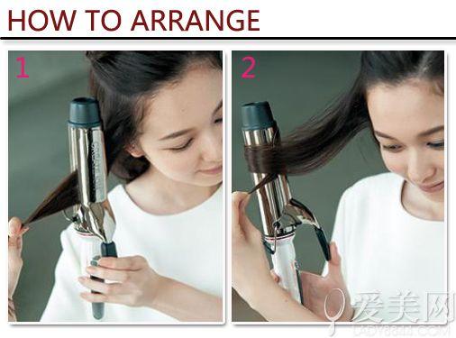 STEP 1:将电卷棒夹在头发的中上段。