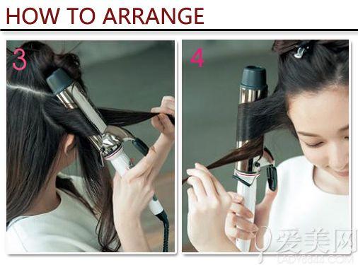 STEP 3:再用电卷棒夹在发束上端,小心手不要被烫伤。