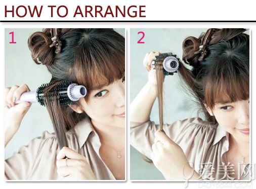 STEP 1:将卷发棒从发端开始梳。