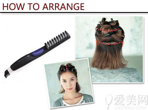 这把卷发棒比较少见,貌似牙刷的样子是不是很可爱呢?同样可以直发和卷发的,不过卷发要自己通过转动梳子来实现哦。头发也是分成上中下三部分,而刘海是要中分的。