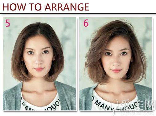 STEP 5:将全部头发弄成自然的直发内扣梨花头。