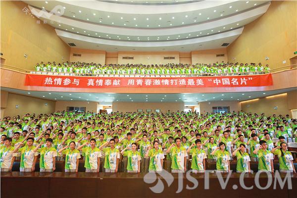 南工青奥志愿者设计 小青桐 为自己代言 组图 在南京工业大学江浦校