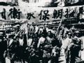 抗美援朝 中国为何而战