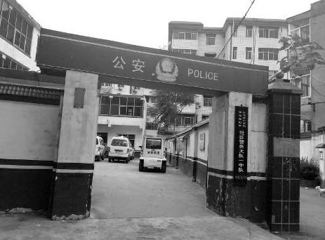 """河南访民""""杀警""""调查:官方否认刑讯逼供"""