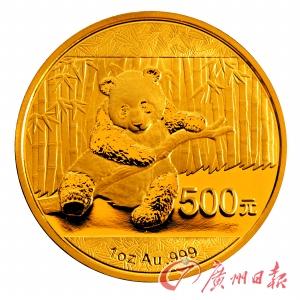 金币报价同金条 老币很受伤
