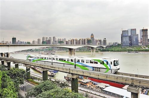 采用单轨技术的轨道交通2号线.重庆日报资料照片-重庆市单轨技术