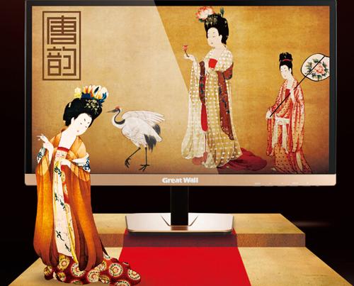 长城唐韵系列海报图
