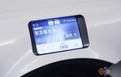 顽渍祛除一键式操作 三星滚筒WW9000评测