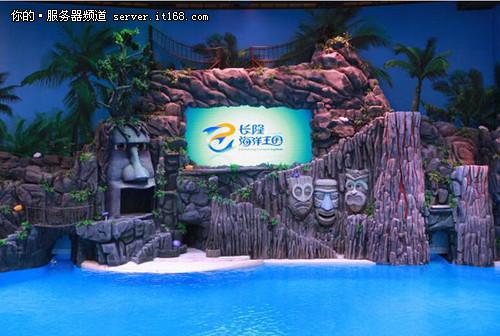 台达led大屏打造珠海长隆主题公园图片