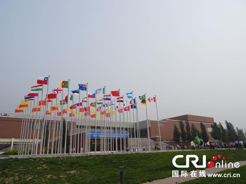 个国家和地区的350多名国内外专家以及22个国家和地区的500高清图片