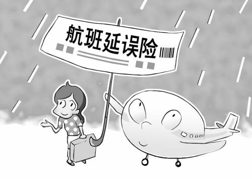 """近期,包括上海虹桥、浦东在内的华东、华中地区12个机场航班大规模延误或取消,再加上今夏全国多地遭遇暴雨、台风等恶劣天气,打乱了许多人暑期旅游和经常出差的""""空中飞人""""的行程。"""