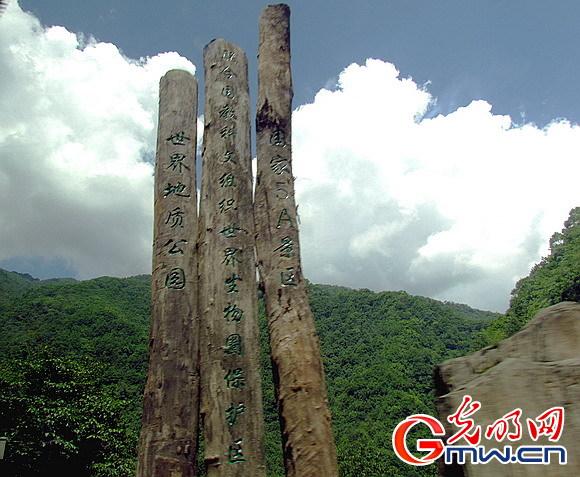 湖北省神农架林区盘山公路 沈阳 摄影