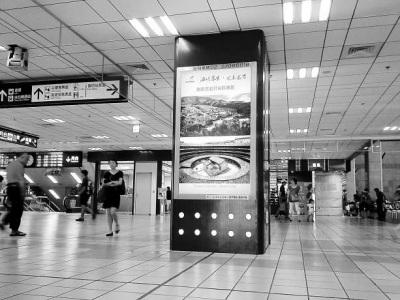 """福建龙岩旅游形象广告""""挺进""""台北车站"""