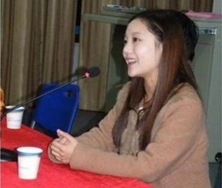 网传周永康之妻贾晓烨照