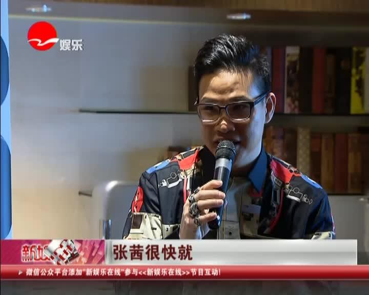 苏永康宣布年底大婚 圈内朋友齐助阵