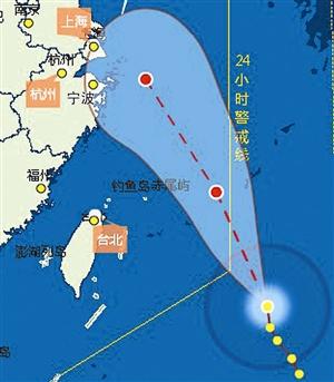 台风娜基莉路径图