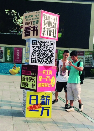 珠影星光城的宣传吸引不少市民驻足。