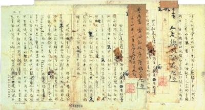 曹禺著《雷雨》的初版手稿。(资料图)