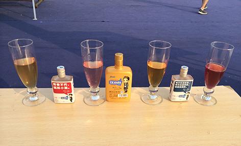 2、白酒新喝法与新哲学