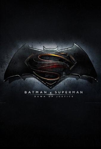 《蝙蝠侠大战超人:正义黎明》海报