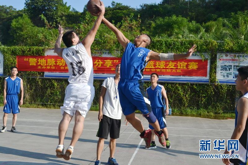篮球比赛现场