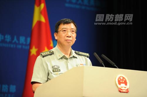 2014年反腐大老虎周