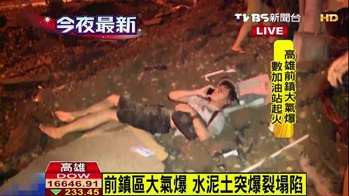 """中新网8月1日电据台湾""""中央社""""报道,台湾高雄市几处路段1日凌晨发生燃气爆炸,从凌晨至清晨5时,凯旋路还在冒火。"""