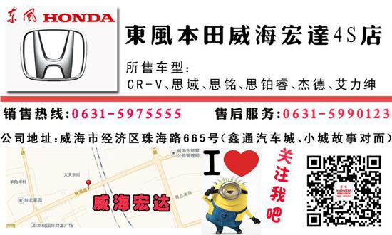 扫描二维码关注威海宏达公众微信平台