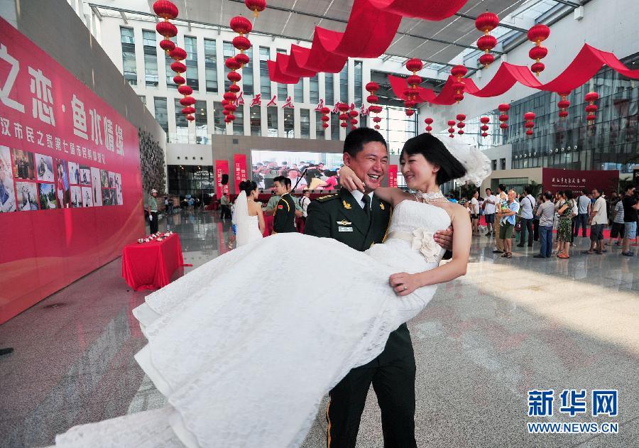 军人集体婚礼庆祝建军节