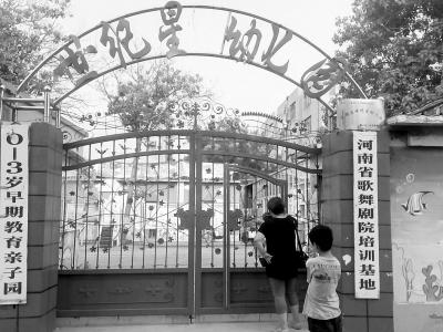 事发的安阳市殷都区电厂社区世纪星幼儿园