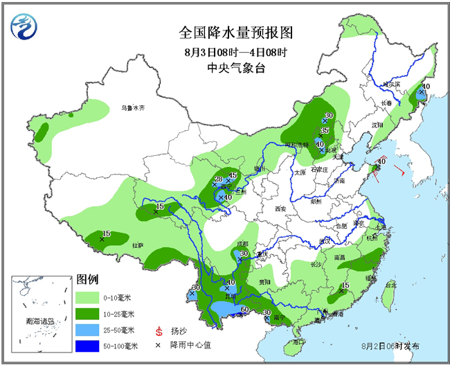 """今年第12号台风""""娜基莉""""将移入黄海四川盆地黄淮西部等地有高温天气"""