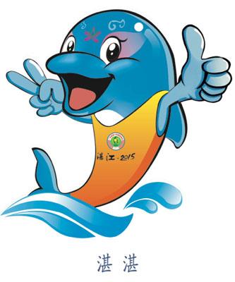 卡通海豚跳水图片