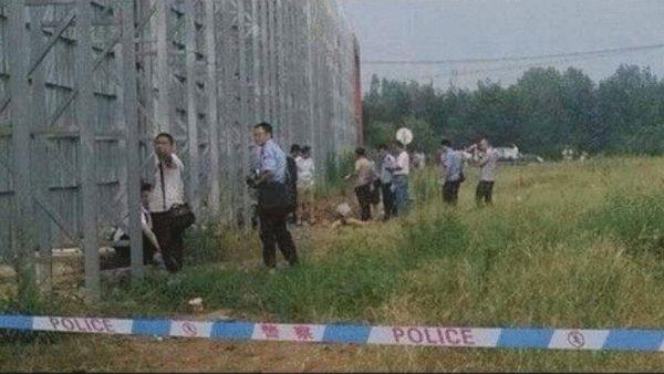 """""""8.01""""襄阳火车东站无头女尸案嫌疑人被抓"""