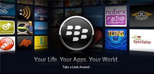 支持黑莓两款新机 黑莓App商店升级