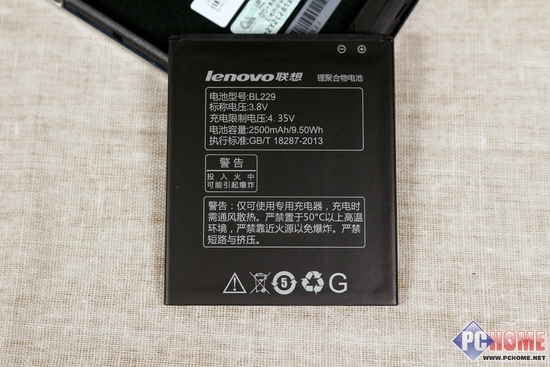 899元八核4G网络 联想黄金斗士A8评测
