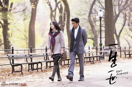 电影《一生一世》下月公映,主演高圆圆对影片中的爱情