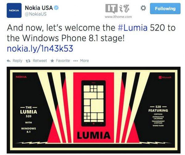 再加上之前出现的Lumia925宣传海报,