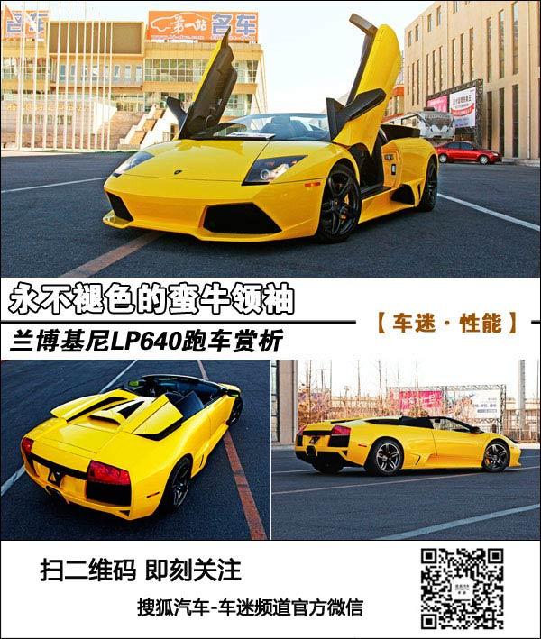 http://auto.sohu.com/20140801/n402972161.shtml