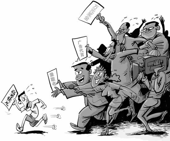 漫画:沉石