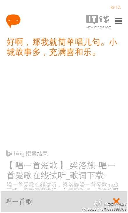 月亮代表我的心   这是cortana中文版小娜点唱的曲目,不知道你