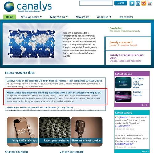 Canalys发布最新公告:小米Q2出货量居中国市场第一名(图片来自Canalys)