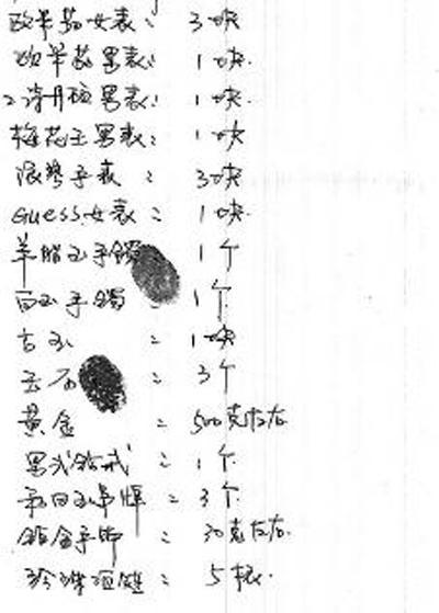 2018.02-⑵020.12海北省产业战疑息化厅厅少、党组布告